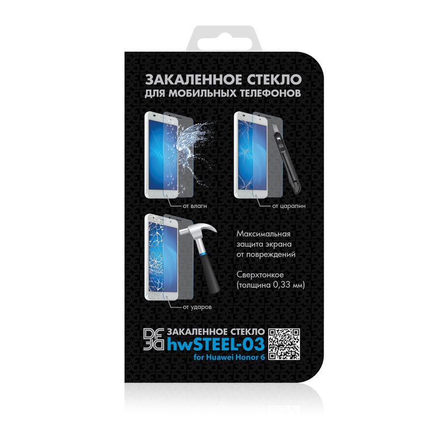 Защитное стекло DF HWSTEEL-03  для Huawei Honor 6,  1 шт