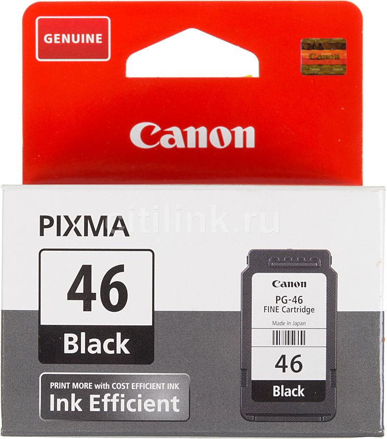 Картридж CANON PG-46 черный [9059b001]