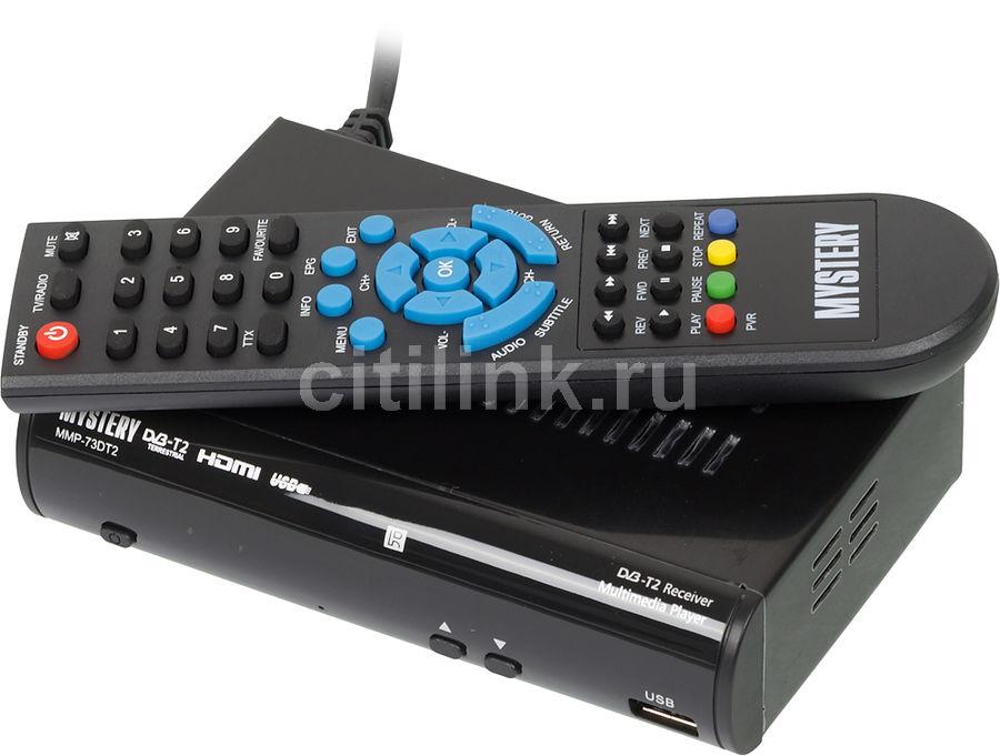 Ресивер DVB-T2 MYSTERY MMP-73DT2,  черный