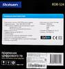 Ресивер DVB-T2 ROLSEN RDB-524,  черный [1-rldb-rdb-524] вид 9