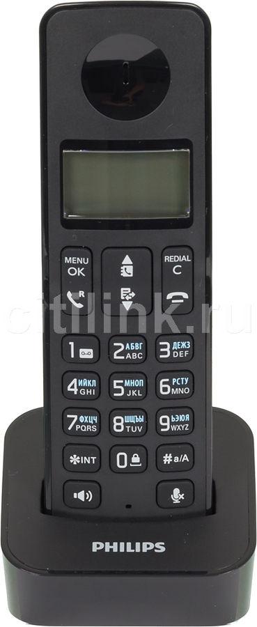 Радиотелефон PHILIPS D2101B/51,  черный