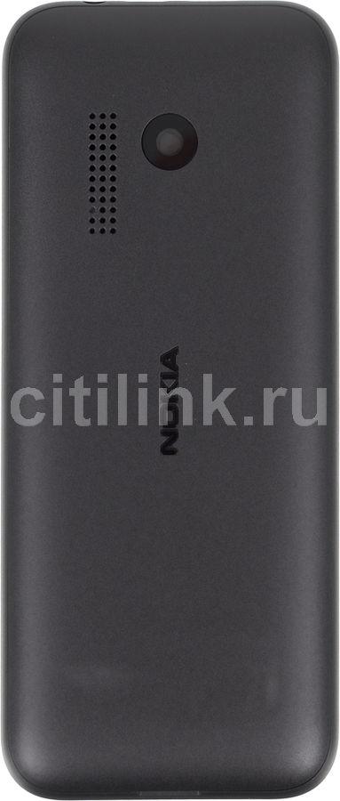Nokia 3200 HAMA USB Drivers for Mac