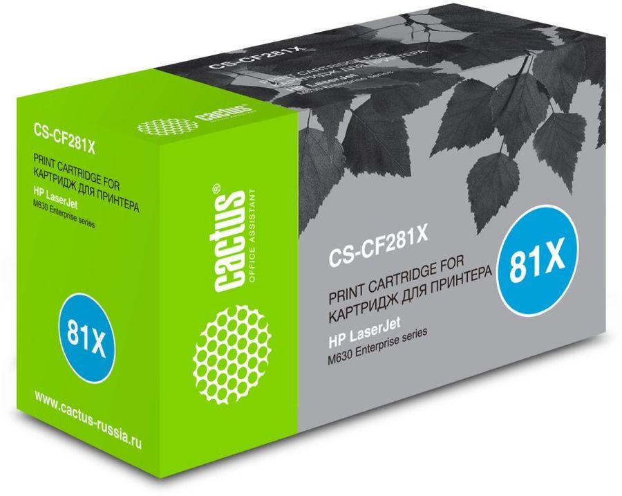 Картридж CACTUS CS-CF281X черный