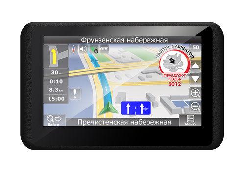 GPS навигатор EXPLAY Trace,  7