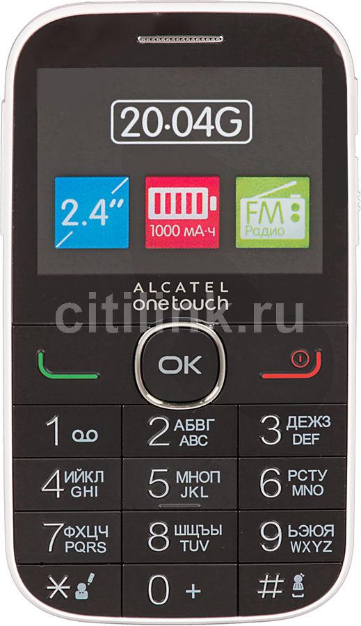 Мобильный телефон ALCATEL 2004G  белый