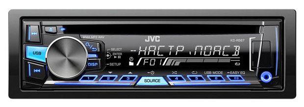 Автомагнитола JVC KD-R567EED,  USB