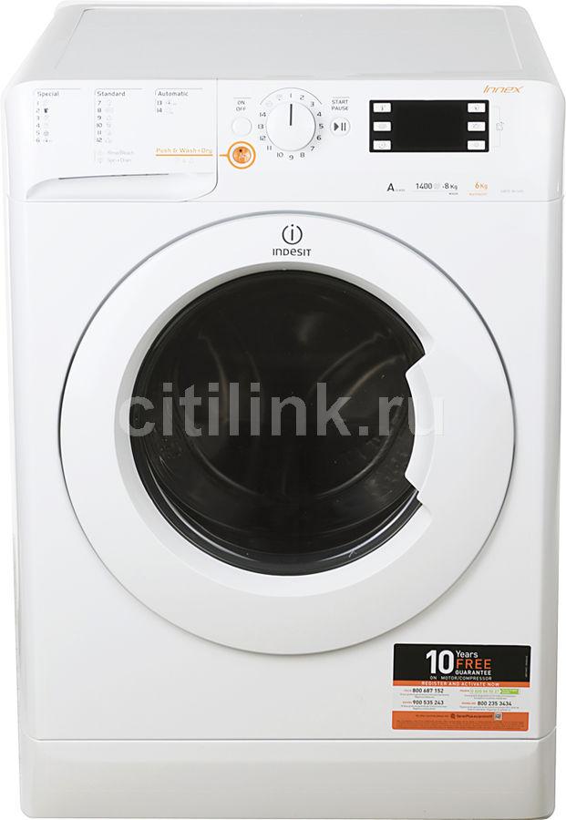 Стиральная машина INDESIT XWDE 861480X W EU, фронтальная загрузка,  белый
