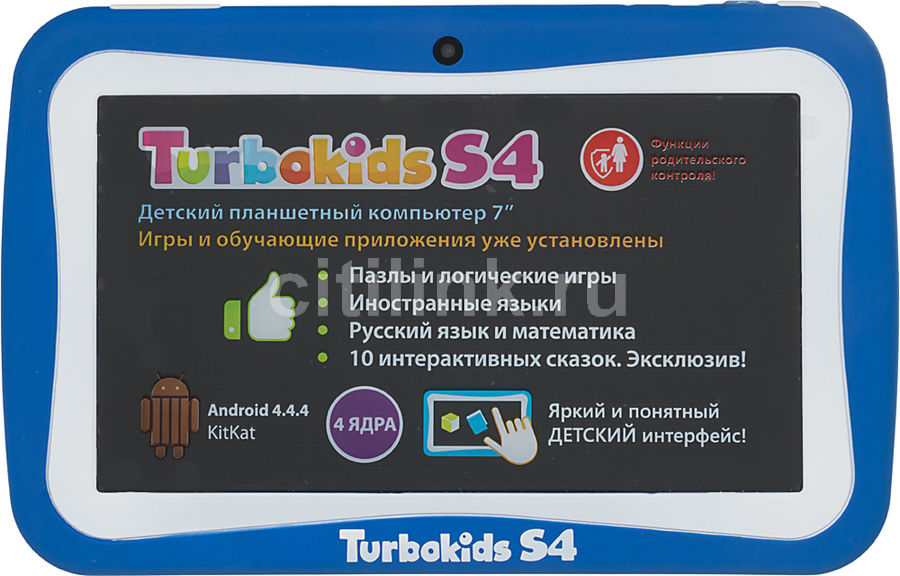 ������� ������� TURBO TurboKids S4 8Gb, Wi-Fi, Android 4.4, ����� [4690539001850]