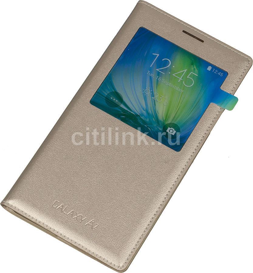 Чехол (флип-кейс) SAMSUNG S View, для Samsung Galaxy A7, золотистый [ef-ca700bfegru]