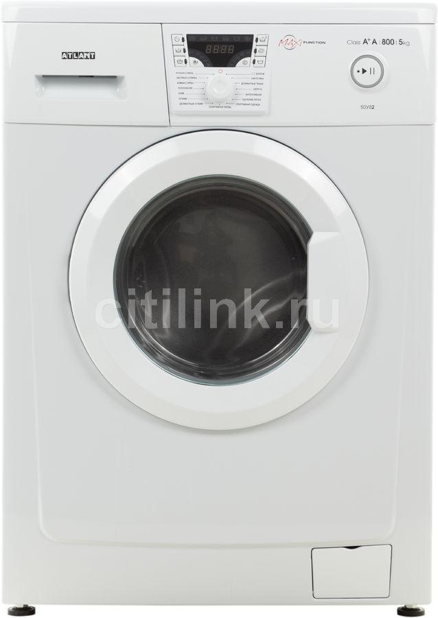 Стиральная машина АТЛАНТ 50У82, фронтальная загрузка,  белый