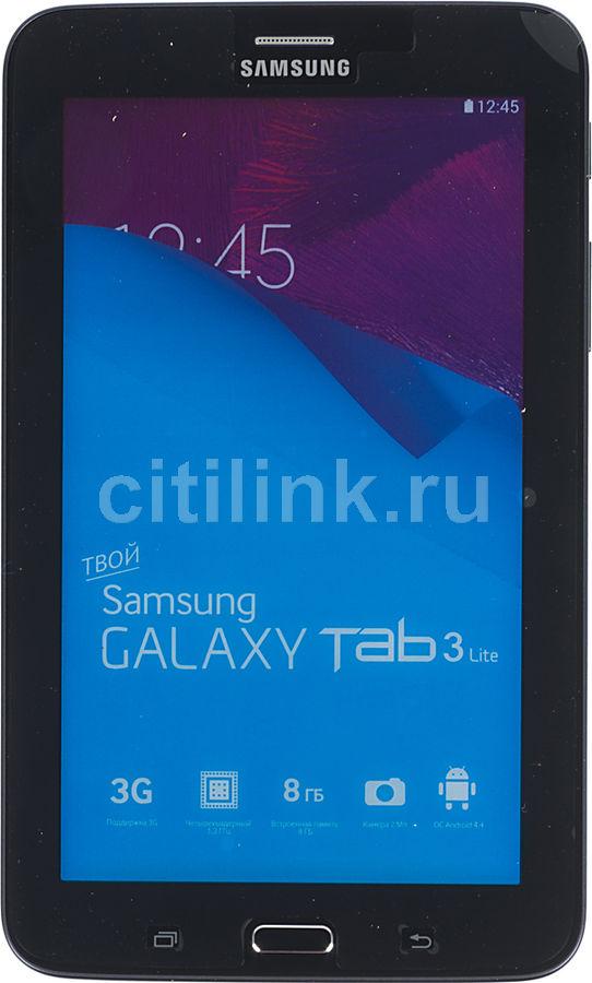 Планшет SAMSUNG Galaxy Tab 3 Lite SM-T116,  1GB, 8GB, 3G,  Android 4.3 черный [sm-t116nykaser]