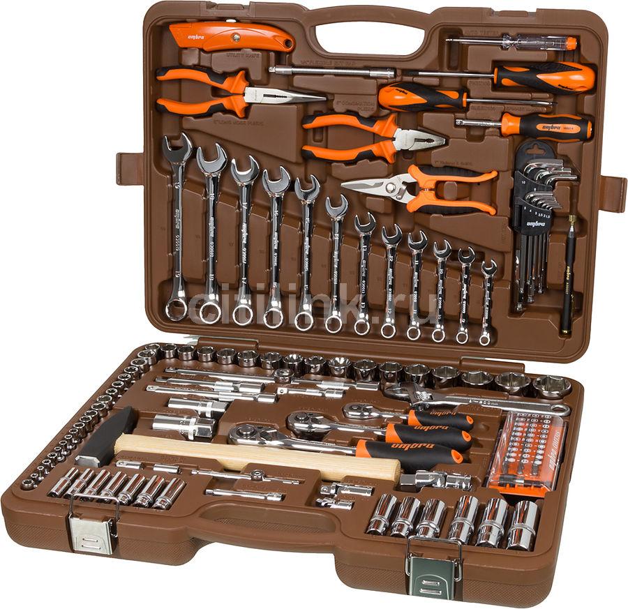 Набор инструментов OMBRA OMT131S,  131 предмет [55013]