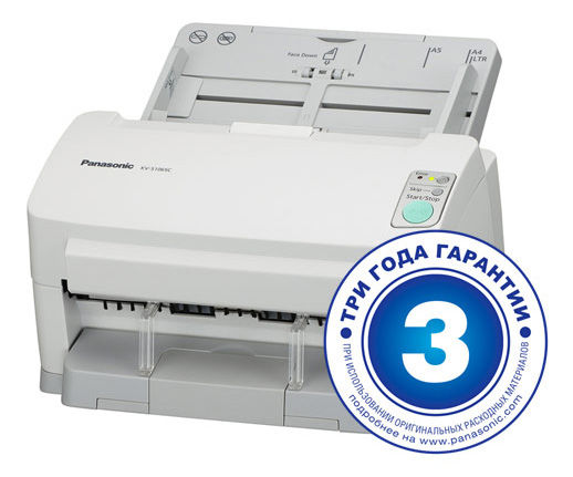 Сканер PANASONIC KV-S1065C белый [kv-s1065c-u]