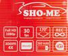 Видеорегистратор SHO-ME NTK-50FHD черный вид 11