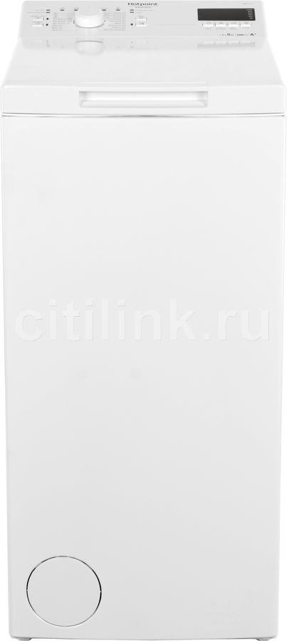 Стиральная машина HOTPOINT-ARISTON Front Loader WMTF 501 L CIS, вертикальная загрузка,  белый