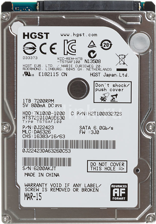 DRIVERS FOR HGST 7K1000
