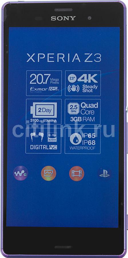 Смартфон SONY Xperia Z3 D6603  пурпурный