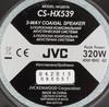 Колонки автомобильные JVC CS-HX539,  коаксиальные,  320Вт вид 4