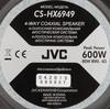 Колонки автомобильные JVC CS-HX6949,  коаксиальные,  600Вт вид 4
