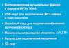 Аудиомагнитола BBK BS05,  синий вид 11