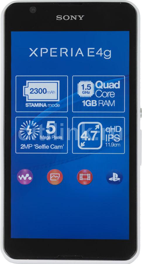 Смартфон SONY Xperia E4g E2003  белый