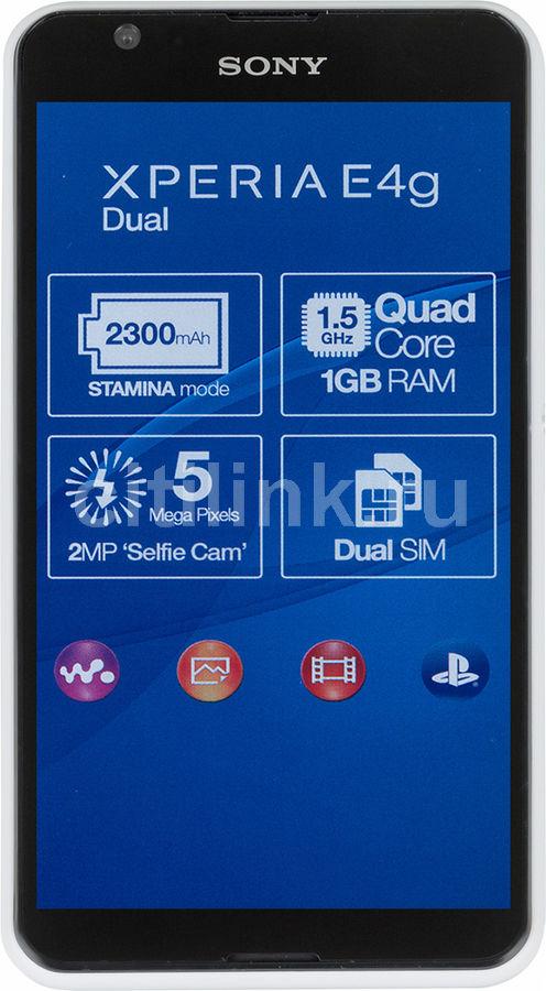 Смартфон SONY Xperia E4g Dual E2033,  белый