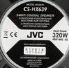 Колонки автомобильные JVC CS-HX639,  коаксиальные,  320Вт вид 3