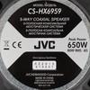 Колонки автомобильные JVC CS-HX6959,  коаксиальные,  650Вт вид 3