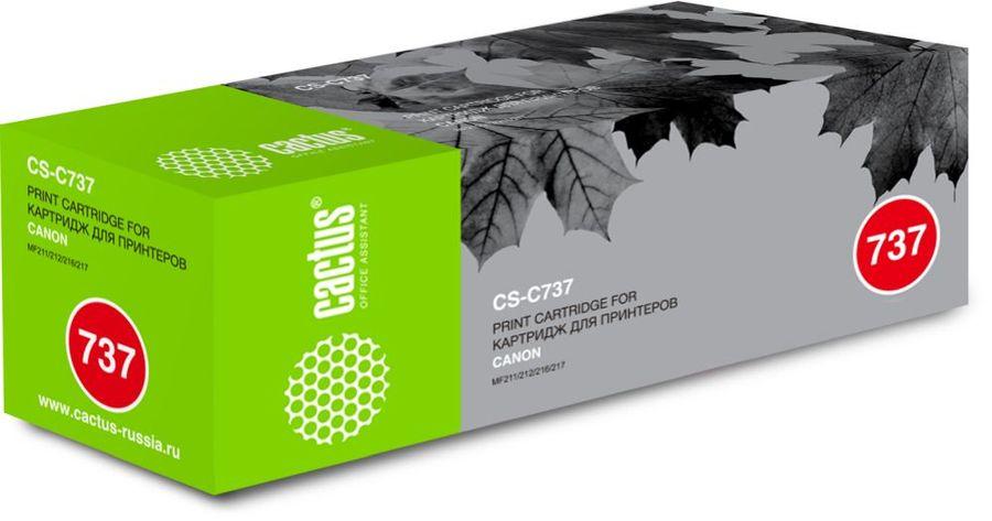 Картридж CACTUS CS-C737 черный