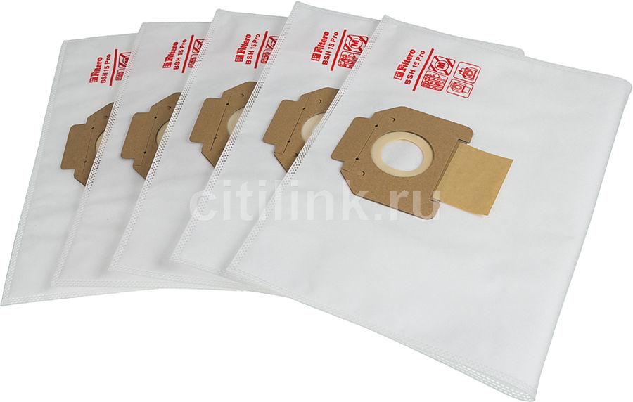 Пылесборники FILTERO BSH 15 (5) Pro,  5 шт., для BOSCH/DEWALT/FLEX/KARCHER/NILFISK-Alto/RYOBI/SPARKY/STIHL/КОРВЕТ,  Совместимость: BOSCH  GAS 15, GAS 1200 L, GAS 20 L SFC;  DEWALT D 27900;  FLEX VC 21 L;  HILTI VC 20 U; KARCHER T
