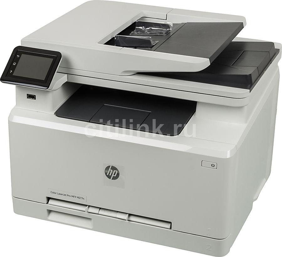 МФУ HP Color LaserJet Pro 200 MFP M277n,  A4,  цветной,  лазерный,  белый [b3q10a]