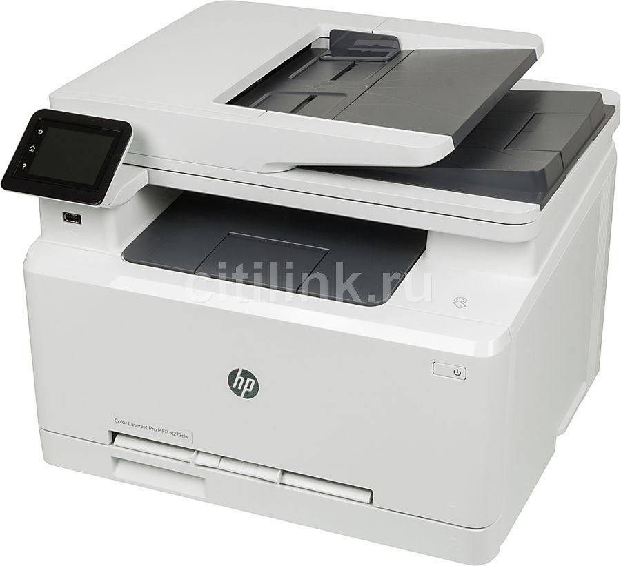 МФУ лазерный HP Color LaserJet Pro 200 MFP M277dw,  A4,  цветной,  лазерный,  белый [b3q11a]