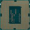 Процессор INTEL Core i3 4170, LGA 1150 * BOX [bx80646i34170 s r1pl] вид 3