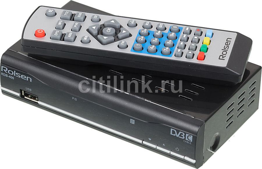 Ресивер DVB-C ROLSEN RDB-406,  черный [1-rldb-rdb-406]