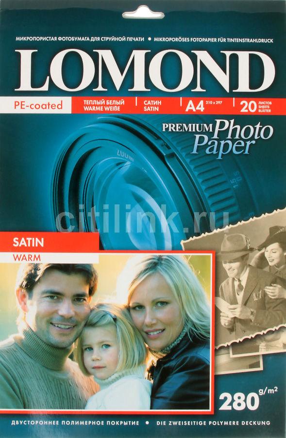 Фотобумага Lomond 1104201 A4/280г/м2/20л. матовая сатин для струйной печати
