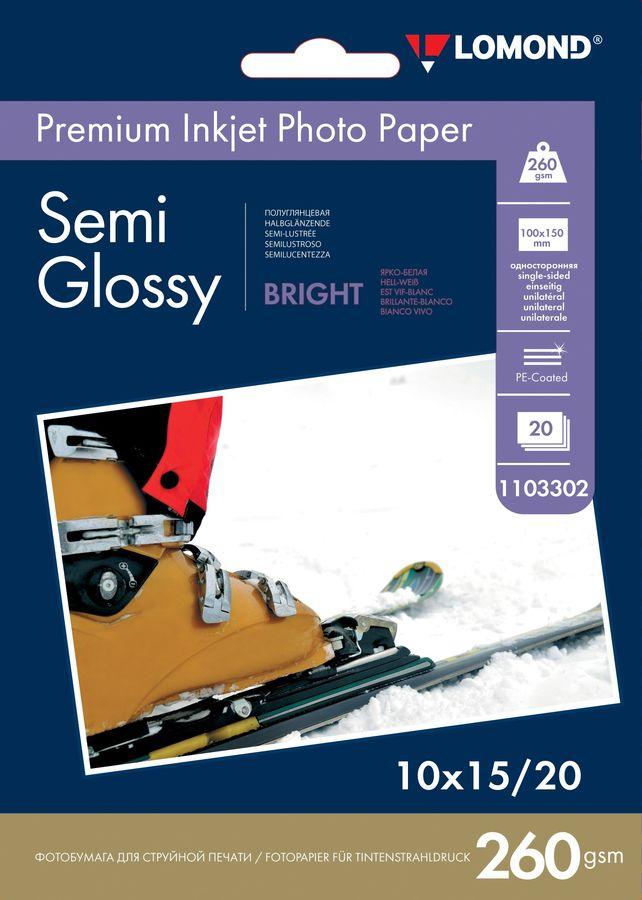 Фотобумага Lomond 1103302 10x15/260г/м2/20л./белый полуглянцевое для струйной печати
