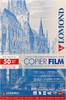 Пленка Lomond 0701415 A4/50л./прозрачный для черно-белых копиров вид 1