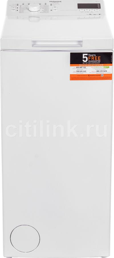 Стиральная машина HOTPOINT-ARISTON WMTF 601 L CIS, вертикальная загрузка,  белый