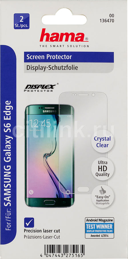 Защитная пленка HAMA для Samsung Galaxy S6 Edge,  прозрачная, 2 шт [00136470]