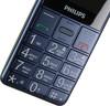 Мобильный телефон PHILIPS Xenium E311  темно-синий вид 17
