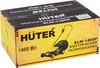 Газонокосилка роторная HUTER ELM-1400 [70/4/4] вид 9