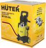 Мойка высокого давления HUTER W165-QL [70/8/12] вид 10
