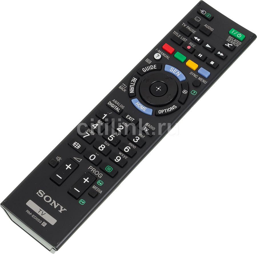 bravia телевизоры купить