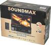Автомагнитола SOUNDMAX SM-CCR5701M,  USB,  SD/MMC вид 8