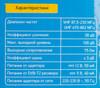 Телевизионная антенна BBK DA16 вид 7