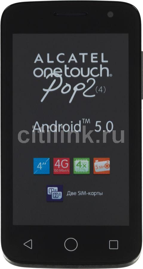 Смартфон ALCATEL Pop 2 (4) 4045D  черный
