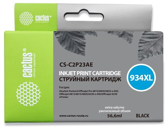Картридж CACTUS CS-C2P23AE черный cactus cs c2p23ae 934xl black картридж струйный для hp dj pro 6230 6830
