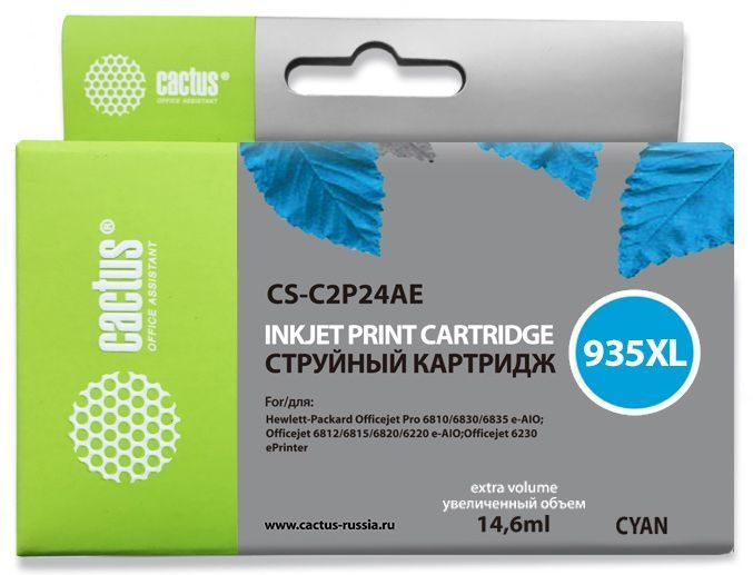 Картридж CACTUS CS-C2P24AE голубой cactus cs c2p23ae 934xl black картридж струйный для hp dj pro 6230 6830