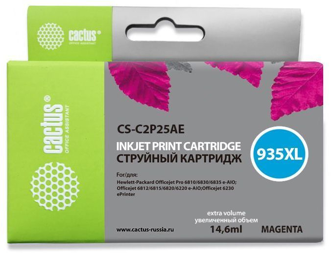 Картридж CACTUS CS-C2P25AE пурпурный cactus cs c2p23ae 934xl black картридж струйный для hp dj pro 6230 6830
