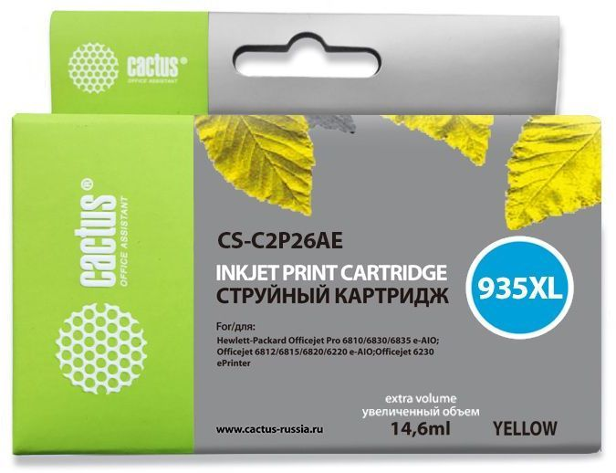 Картридж CACTUS CS-C2P26AE желтый cactus cs c2p23ae 934xl black картридж струйный для hp dj pro 6230 6830